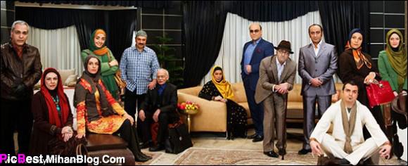 عکس های سریال زیبای ویلای من با کارگردانی مهران مدیری